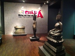 Vietnam National Museum of History © Vietnam National Museum of History