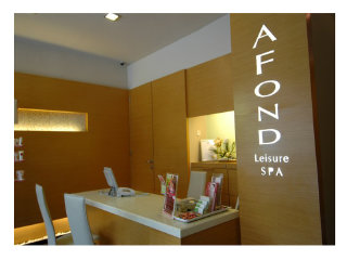 AFOND Boutique Spa