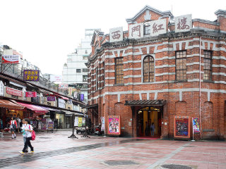 Ximending (Red House Theatre) © Kabacchi