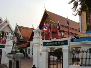 The National Museum Bangkok