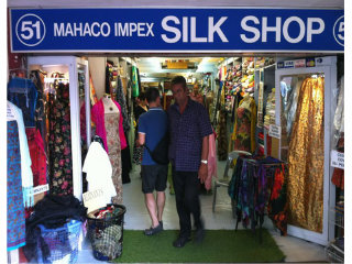 Mahaco Impex © http://www.streetdirectory.com/