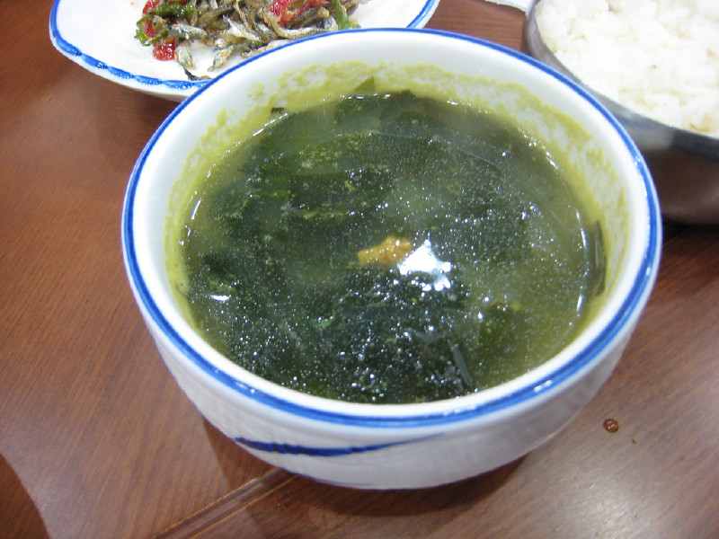 Seaweed and sea urchin soup