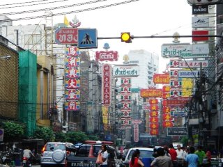 Chinatown - Bangkok © (WT-shared) Shoestring