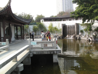 Kowloon Walled City Park © mrsrobot0
