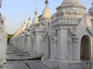 Kuthodaw Pagoda & the World's Largest Book © Allan Grey