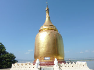 Bu Paya Pagoda © Photo Dharma