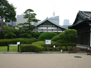 Imperial Palace (East Gardens) © fletcherjcm