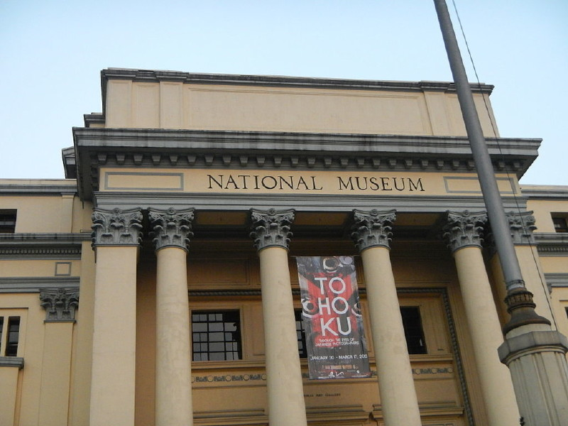 reaction paper national museum philippines The national museum was located at p burgos street, manila which is near luneta park the national museum structure was inspired by a greek architecture which resembles like a parthenon temple and the color of the building was peach our batch was initiated for searching and making this.