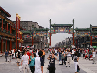 Qianmen Main Street Mall