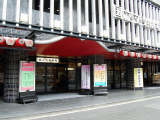 National Bunraku Theater © jpellgen