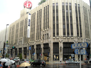 Isetan Department Store Shinjuku