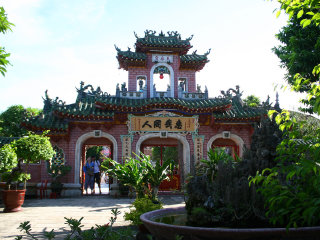 Fukian Assembly Hall (Phuc Kien)