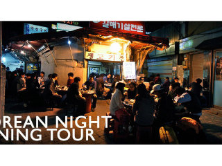 O'ngo Food Communications - Food Tours © O'ngo Food Communications