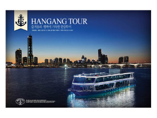 Hangang Excursion Boat © E-Land Cruise