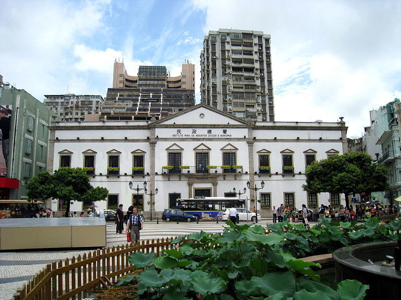 Leal Senado (Municipal Council)