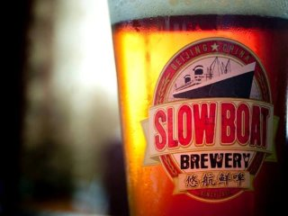 Slow Boat Brewery Taproom © Slow Boat Brewery