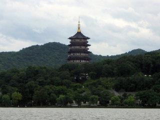Leifeng Tower