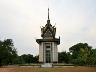 The Killing Fields (Choeung Ek) © Christian Haugen