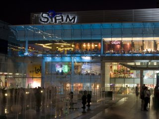 Siam Discovery Center © kritstudio