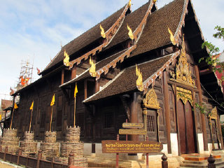 4 days with kids in Chiang Mai © www.chiangmailocator