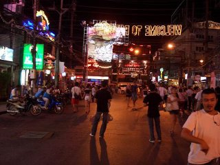Soibangla road