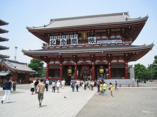 Asakusa Shrine © Casey Goodman