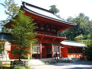 Katori Shrine © Katorisi