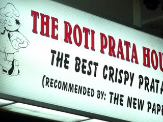 The Roti Prata House © kvindou