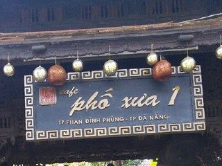 Pho xua 1 café and restaurant © vncafe.