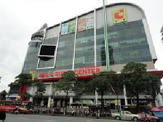 Big C Superstore