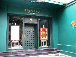 Green Palm Gallery © diachiso