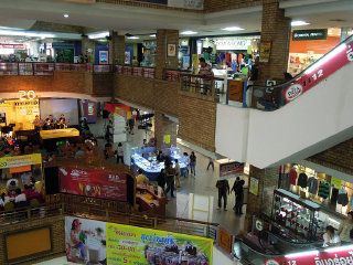 Kad Suan Kaew Shopping Center