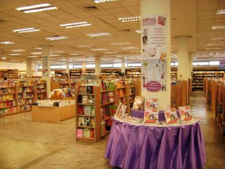 Suriwong Book Centre © Suriwong Bookcentre