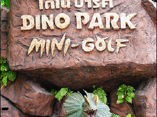 Dino Park Mini Golf © jamie-monk