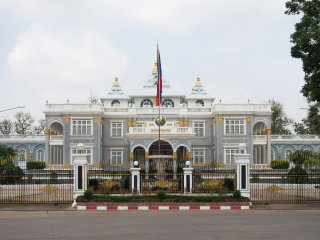 Presidential Palace © wikipedia