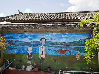 Lijiang Mural © China Residencies