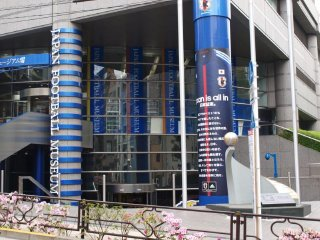 JAPAN FOOTBALL MUSEUM © zh-hans.japantravel