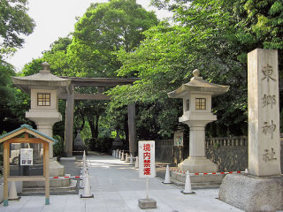 Togo shrine © Rs1421