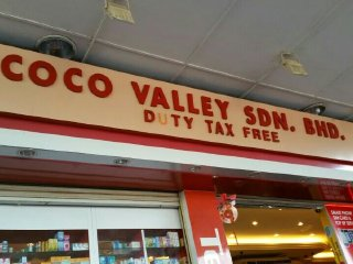Coco Valley Sdn Bhd © Mona Lee