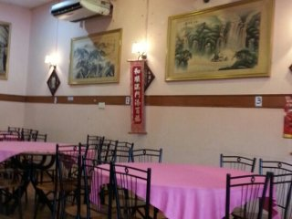 Dragon Dynasty Restaurant © 莲 美