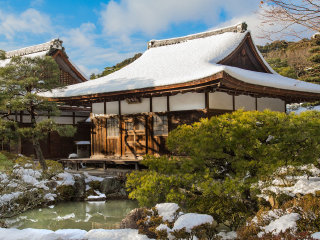 Ginkaku-ji Temple © Peter Cartledge