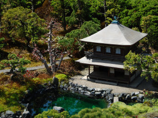 Ginkaku-ji Temple © scion_cho