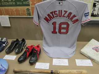 Japanese Baseball Hall of Fame and Museum © Craig Wyzik