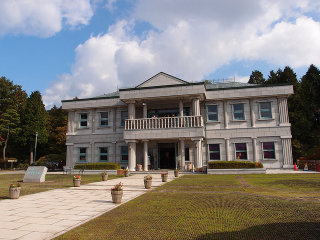 Hakone Detached Palace
