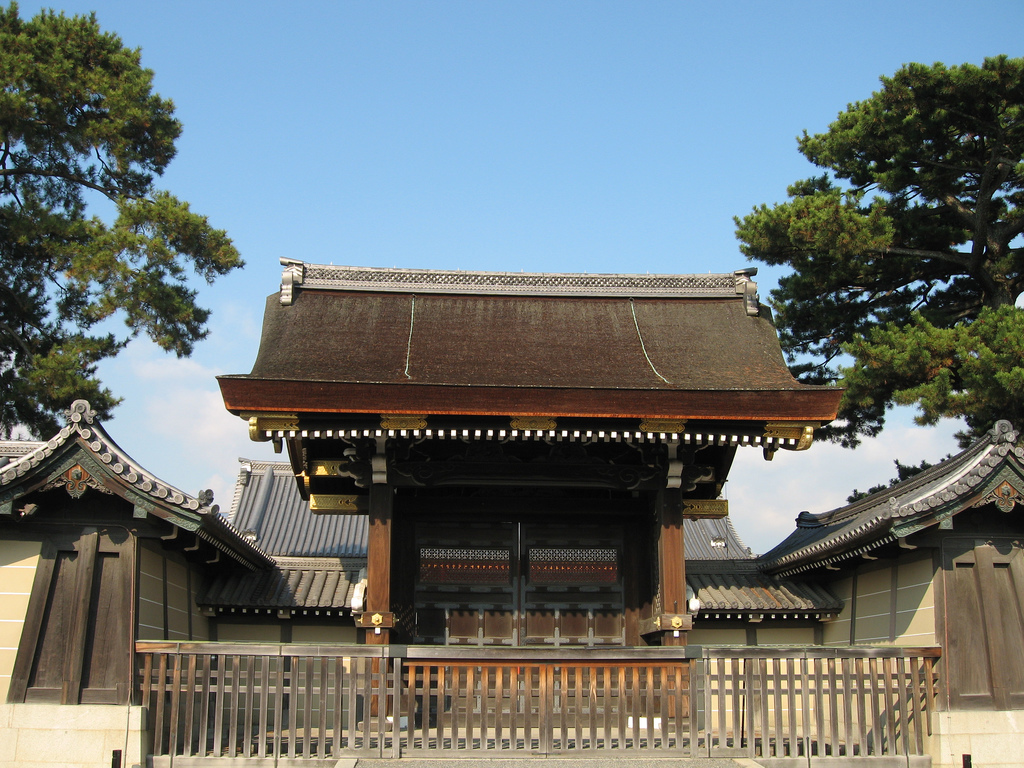 Kyoto Imperial Palace in Kyoto - Attraction in Kyoto ...