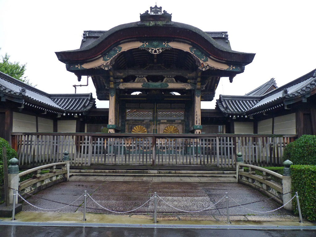 Kyoto Imperial Palace in Kyoto - Attraction in Kyoto, Japan - Justgola