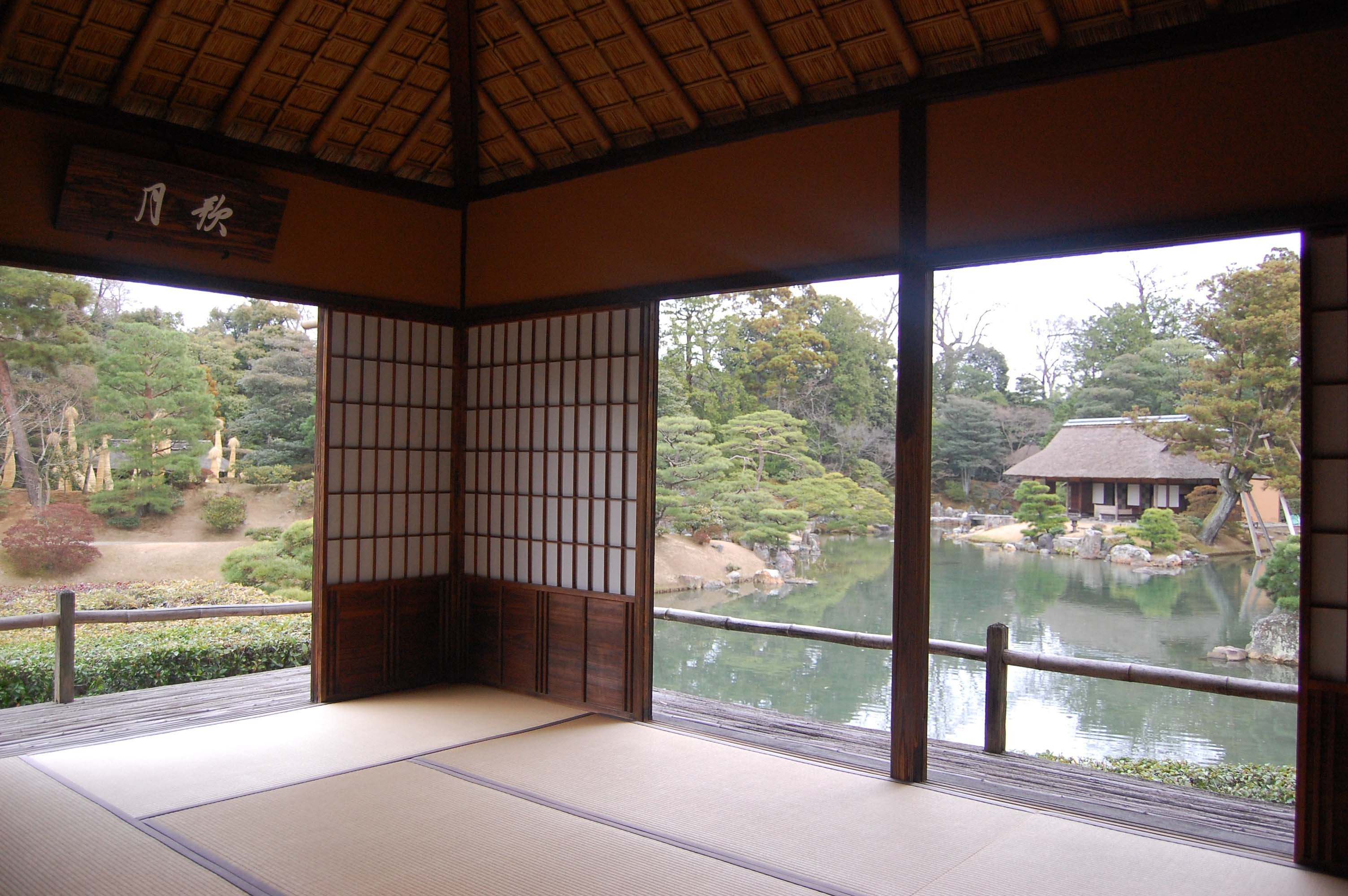 Katsura Imperial Villa In Kyoto Attraction In Kyoto