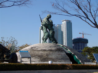 The War Memorial of Korea © Danleo~commonswiki