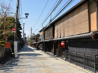 Gion © isoyan