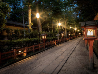 Yasaka Shrine © Chat W